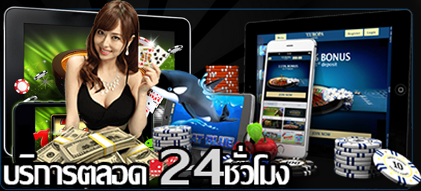 https://www.casinothai168.net/wp-content/uploads/2017/09/casinothai168-casinthai168.png