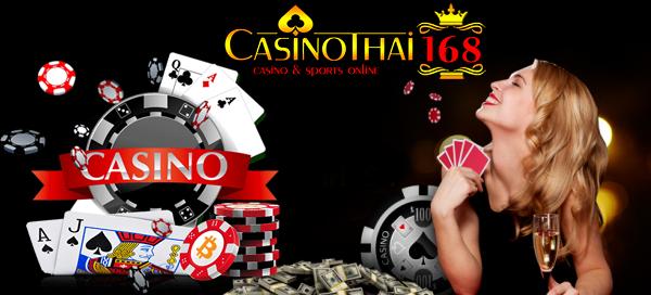ทางเข้าคาสิโนออนไลน์รูปแบบใหม่ที่นิยม (Popular new type casino online login)
