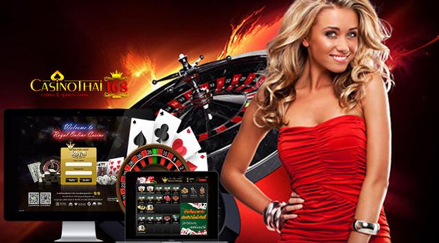 รวยจากวิธีเดิมพันอัจฉริยะวิถีกับโปรแกรมคาสิโนออนไลน์ (Get rich from the genius betting way with casino online program)