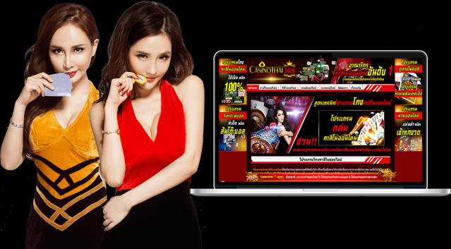 ใช้โปรแกรมโกงคาสิโนออนไลน์โดยที่ไม่ต้องทำการสมัคร (Use casino online beating program without sign up)