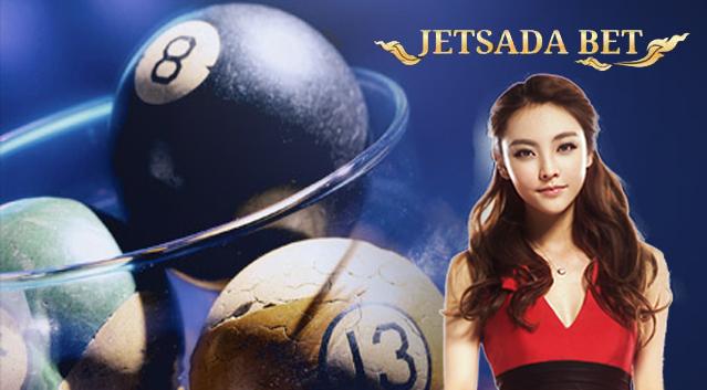 เปิดทางเข้าหวยยี่กีออนไลน์ Jetsadabetแบบจัดเต็ม (Jetsadabet Yiki lotto online login with full option)