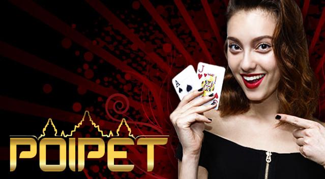 เกมพนันที่ทันสมัยในทางเข้าคาสิโนออนไลน์ปอยเปต (Modern gambling game with Poipet casino online login)
