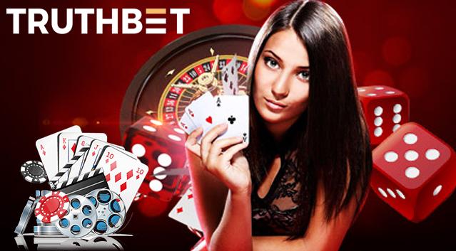 ทางเข้าคาสิโนออนไลน์ที่ดีที่สุดอย่าง Truthbet (The best casino online login with Truthbet)