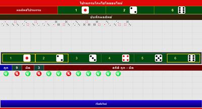 โปรแกรมโกงไฮโลออนไลน์แจกฟรีของ casinobet168.com